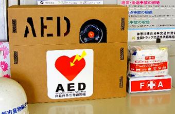 強化ダンボール製AED収納BOX